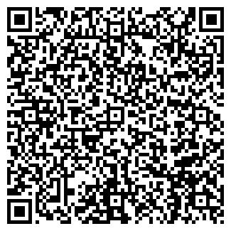 """QR-код с контактной информацией организации ООО ПО """"СибЭКо"""""""