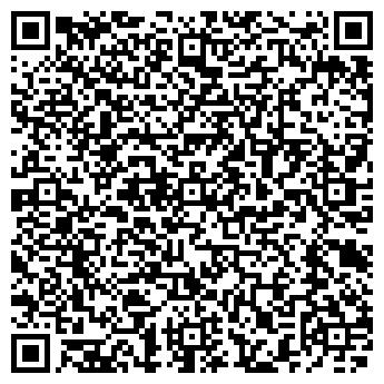 QR-код с контактной информацией организации МУЗЕЙ САЛАВАТА ЮЛАЕВА