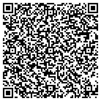 QR-код с контактной информацией организации УРМАНТАУСКИЙ ЛЕСПРОМХОЗ