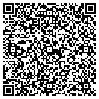 QR-код с контактной информацией организации ТОО Байжан Trade