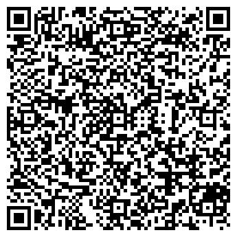 QR-код с контактной информацией организации ЭЛЬБАРУСОВСКИЙ СХПК