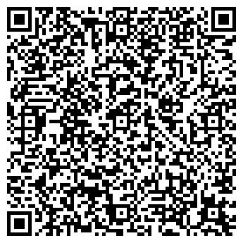 QR-код с контактной информацией организации Частный юрист Сулайманова Нурила Арстанкуловна