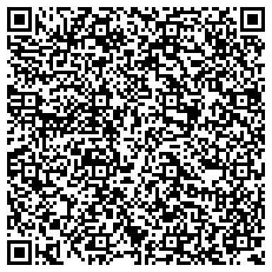 QR-код с контактной информацией организации КАРАГАНДИНСКИЙ ОБЛАСТНОЙ ДЕПАРТАМЕНТ СЕЛЬСКОГО ХОЗЯЙСТВА