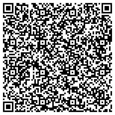 QR-код с контактной информацией организации МАРИИНСКО-ПОСАДСКИЙ ОТДЕЛ ПРОФДЕЗИНФЕКЦИИ