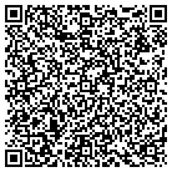 QR-код с контактной информацией организации НАШЕ СЛОВО ГАЗЕТА