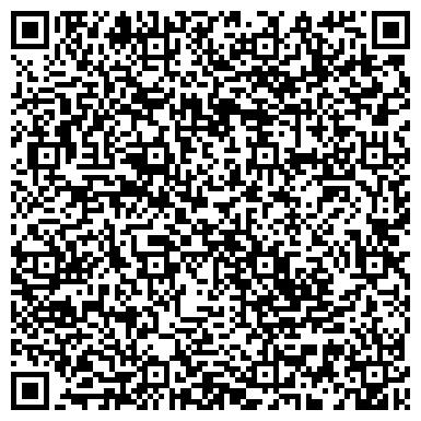 QR-код с контактной информацией организации ПФ РФ УПРАВЛЕНИЕ В МАРИИНСКО-ПОСАДСКОМ РАЙОНЕ