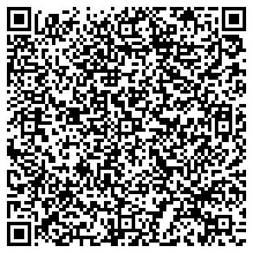 QR-код с контактной информацией организации ШОРШЕЛЬСКИЙ МУЗЕЙ КОСМОНАВТИКИ