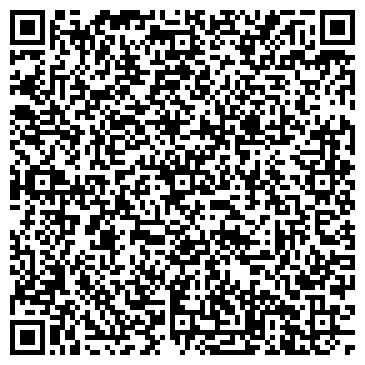 QR-код с контактной информацией организации ФГУП МАРИИНСКО-ПОСАДСКИЙ ЛЕСХОЗ