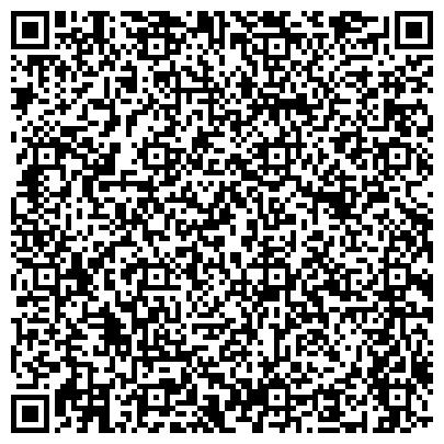 QR-код с контактной информацией организации КЛУБ ФРОЙНДШАФТ ПРИ ОРСКОМ ГОРОДСКОМ ОБЩЕСТВЕ ВИДЕРГЕБУРГ