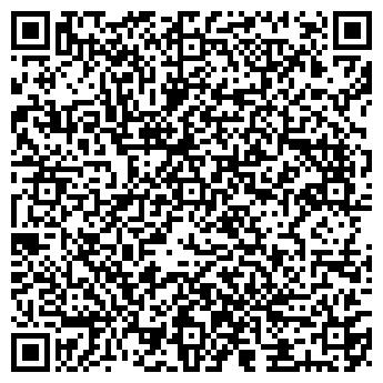 QR-код с контактной информацией организации АЭРОФЛОТ-ИНТУР