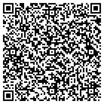 QR-код с контактной информацией организации УРАЛСИБ ОТДЕЛЕНИЕ