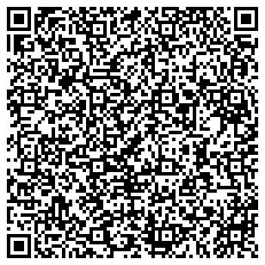"""QR-код с контактной информацией организации Чпуп """"Рекламная группа""""Альтернатива"""""""