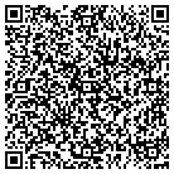 QR-код с контактной информацией организации ООО Сити -Оценка