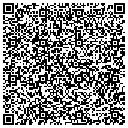 QR-код с контактной информацией организации Филиал ФБУЗ «Центр гигиены и эпидемиологии в Магаданской области» в Ольском районе