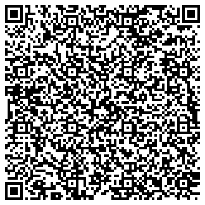 QR-код с контактной информацией организации УПРАВЛЕНИЕ ПЕНСИОННОГО ФОНДА МЕНДЕЛЕЕВСКОГО РАЙОНА РЕСПУБЛИКИ ТАТАРСТАН