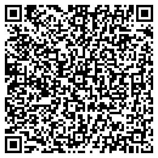 QR-код с контактной информацией организации БАТЫР КУЛ