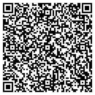 QR-код с контактной информацией организации ООО Lithuania.by
