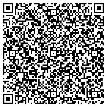 QR-код с контактной информацией организации КАРАГАНДИНСКИЙ ФИНАНСОВЫЙ ИНСТИТУТ