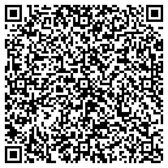 """QR-код с контактной информацией организации Фитнес - клуб """"Наутилус"""""""