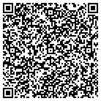 QR-код с контактной информацией организации ПУТЬ ЛЕНИНА КОЛХОЗ