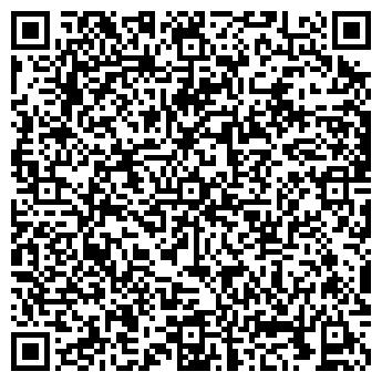 QR-код с контактной информацией организации ООО Агроферма