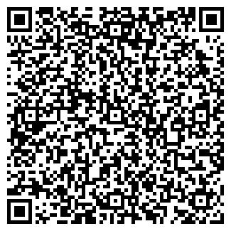 QR-код с контактной информацией организации ИМ. КИРОВА СПК