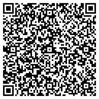 QR-код с контактной информацией организации ОАО ВЕРХНЕЮРИНСКОЕ