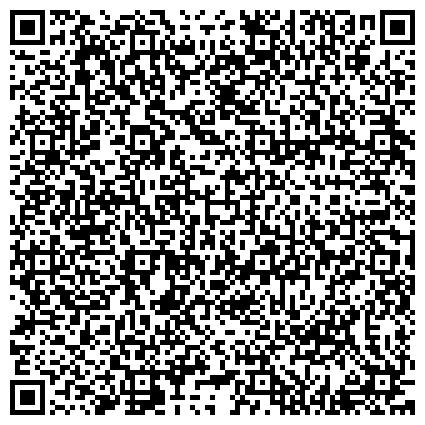 QR-код с контактной информацией организации МОЖГИНСКИЙ ЗАВОД МАШИНОСТРОИТЕЛЬНЫХ ДЕТАЛЕЙ