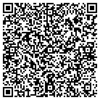 QR-код с контактной информацией организации ТОО РОДНИКИ СЕЛЬСКОХОЗЯЙСТВЕННОЕ