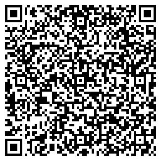 QR-код с контактной информацией организации ТОО СЮГАИЛЬСКОЕ