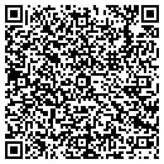 QR-код с контактной информацией организации ТРАКТОР КОЛХОЗ