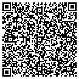 QR-код с контактной информацией организации ПОТЬМА, ТОО