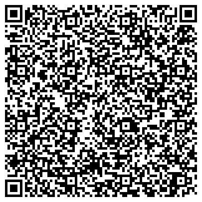 """QR-код с контактной информацией организации """"Муниципальный архив Моргаушского района"""", МБУ"""