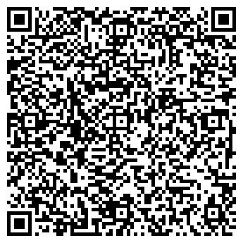 QR-код с контактной информацией организации ИМ. ЧАПАЕВА СХПК
