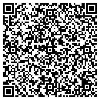 QR-код с контактной информацией организации ПЕРЕДОВИК СХПК