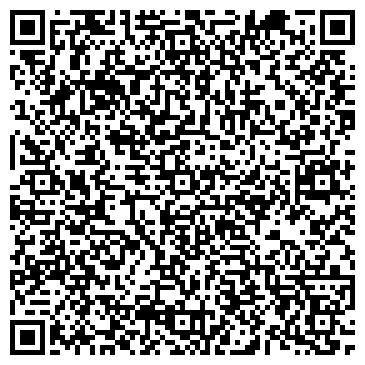 QR-код с контактной информацией организации МОРГАУШСКАЯ ЦЕНТРАЛЬНАЯ РАЙОННАЯ БОЛЬНИЦА