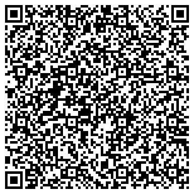 QR-код с контактной информацией организации ПАНСИОНАТ ДЛЯ ВЕТЕРАНОВ ВОЙНЫ И ТРУДА