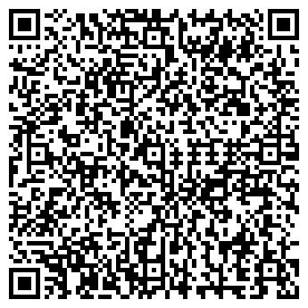 QR-код с контактной информацией организации ТУКАЕВСКАЯ ЦРБ