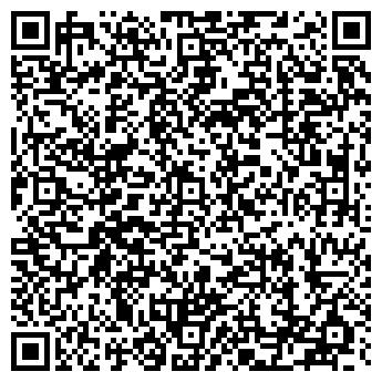 QR-код с контактной информацией организации ДЛЯ УЧАСТНИКОВ ВОВ
