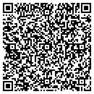 QR-код с контактной информацией организации ОДС № 128