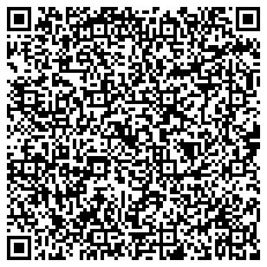QR-код с контактной информацией организации КАРАГАНДИНСКОЕ ОБЛАСТНОЕ УПРАВЛЕНИЕ ПО ЧРЕЗВЫЧАЙНЫМ СИТУАЦИЯМ