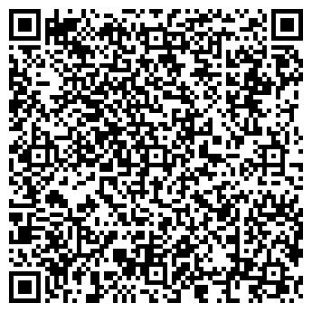 QR-код с контактной информацией организации ОПТИЧЕСКИЙ РЕГИОН