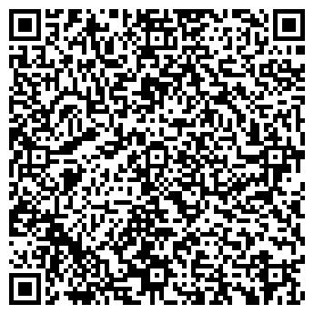 QR-код с контактной информацией организации ВОЛГА НАТУР ПРОДУКТ № 1