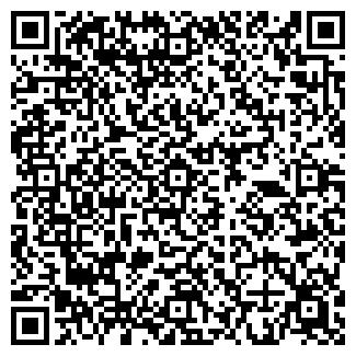 QR-код с контактной информацией организации ИХЛАС