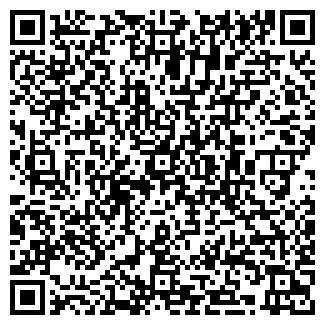 QR-код с контактной информацией организации ООО ПРИМУЛА № 1