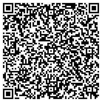QR-код с контактной информацией организации ООО ПРИМУЛА № 2