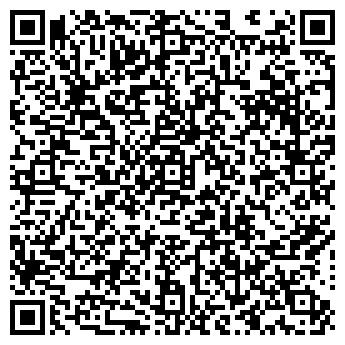 QR-код с контактной информацией организации ФАРМ-СКД № 1
