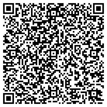 QR-код с контактной информацией организации ГУП ЧЕЛНЫ-ФАРМАЦИЯ № 17