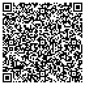 QR-код с контактной информацией организации ШИФА