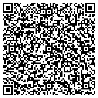 QR-код с контактной информацией организации ЯРДЭМ